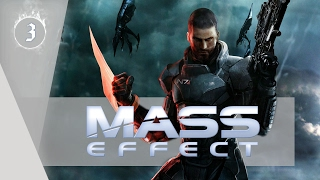 Mass Effect [#3] Новое начало!