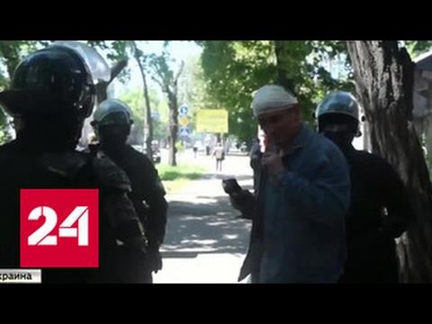Обыкновенный нацизм: поведение Киева возмутило даже Amnesty International