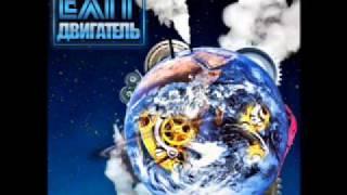 Exit - Космонавты(, 2011-03-04T11:00:11.000Z)