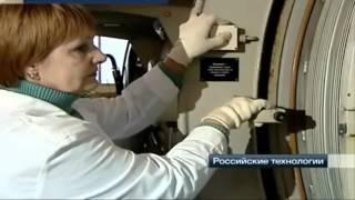 Система залпового огня Торнадо  Новейшее оружие России
