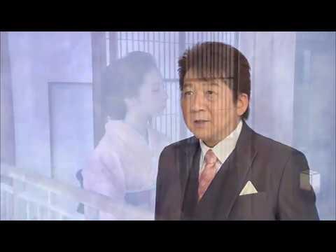 【プロモーションビデオ】西方裕之『ぼたん雪』