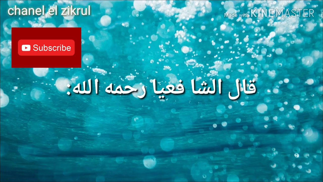 Kata Kata Mutiara Imam Syafii Rahimahullahu