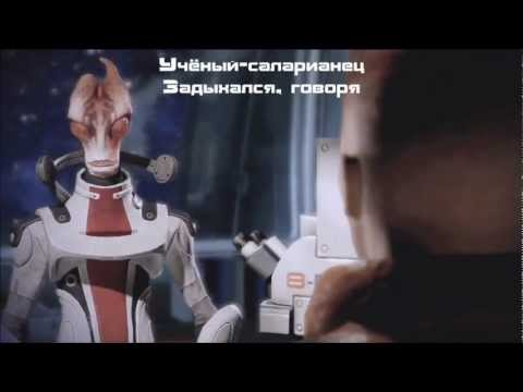 COMMANDER SHEPARD - The Song (OFFICIAL VIDEO) By Miracle Of Sound Русские субтитры