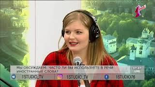 """Программа """"Первая студия"""" от 21.09.17"""