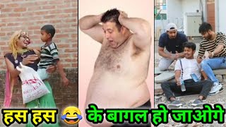 Zili Funny Video😂 | Zili comedy Video | Funny Videos |Tiktok Comedy Videos |Moz,takatak,Josh,funny 2