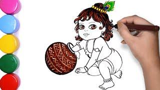 Draw Cute Little Krishna | Janmashtami Special | Lord Krishna Painting - How to Draw Kanha