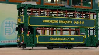 KONSEPT X HK Tramways 智能遙控積木電車 RC Block HK Tram KB120
