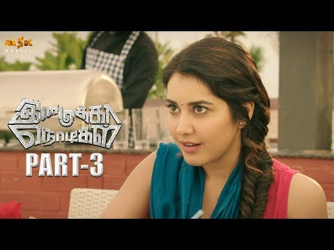 Nayanthara Latest Tamil Movie - Imaikkaa Nodigal Part 3   Atharvaa, Nayanthara, Anurag Kashyap