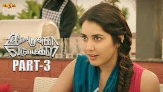 Nayanthara Latest Tamil Movie - Imaikkaa Nodigal Part 3 | Atharvaa, Nayanthara, Anurag Kashyap
