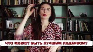 """ДОМАШНИЙ массаж МУЖЧИНЕ"" вебинар"