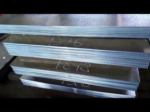 Лист оцинкованный 0,5*1000*2000 мм TONMET HOLDING