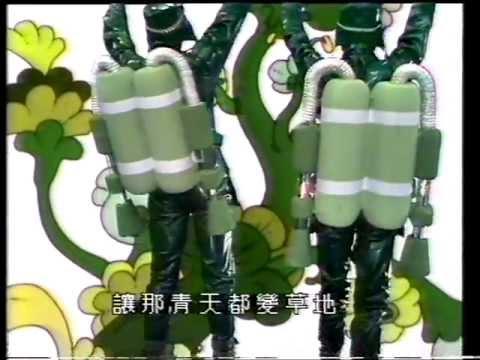 小虎隊 (胡渭康 林利 孫明光) 在1984香港小姐競選準決賽表演嘉賓