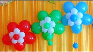 Как сделать большой цветок из воздушных шаров  своими руками
