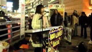 ひでさん(HYoshikichi)イチ押しのシンガーソングライター Arisa が201...