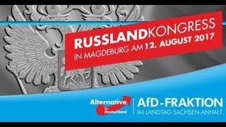 Aufzeichnung: Russlandkongress der AfD-Fraktion in Magdeburg