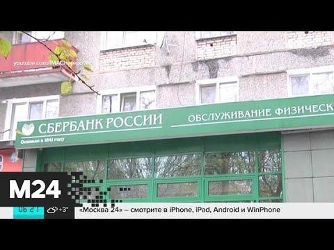 Смотреть фото Актуальные новости России за 9 октября - Москва 24 новости россия москва
