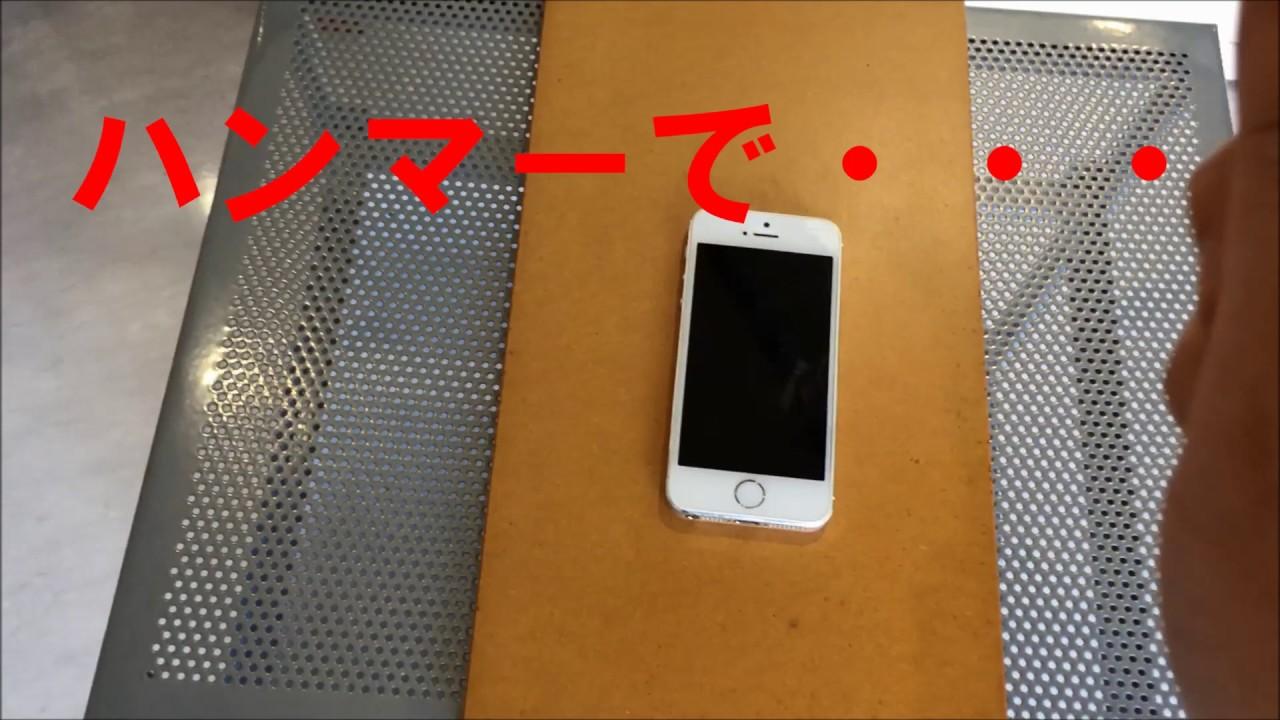 aec70ff517 iPhone修理 宮崎   iPhone修理 専門店 スマップルグループ