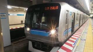 東京メトロ東西線30F編成05系
