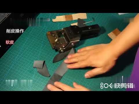 Handheld Skiver Cutting Splitter Cut Leather Skiving Machine DIY Tools