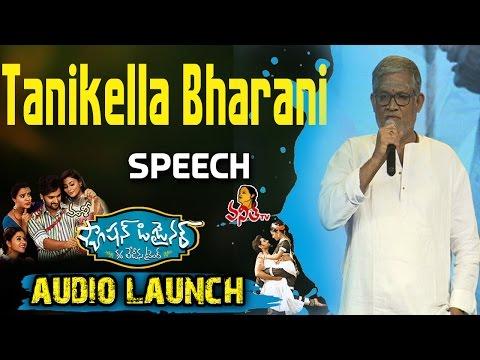 Tanikella Bharani Speech @ Fashion Designer S/o Ladies Tailor Movie Audio Launch - 동영상