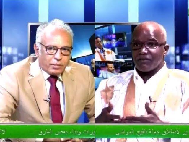 برنامج كلام في السياسة مع د.السعد ولد لوليد رئيس حزب الرباط الوطني- قناة الوطنية