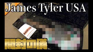 James Tyler USA Tylerbastar Alien Guano 開封の儀【商品紹介@Guitar Planet】