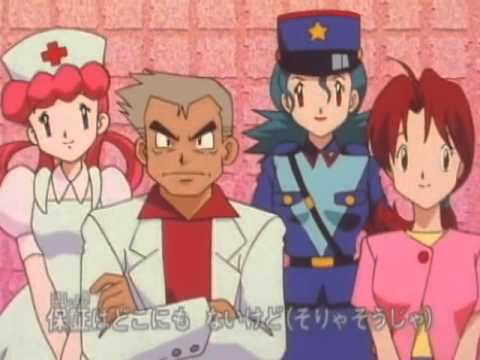 Pocket Monsters - OP 1 - Aim to Be a Pokémon Master