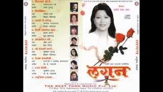 Galti Nai Garechu - Jagdish Samaal Magar (Parbati Thapa Magar