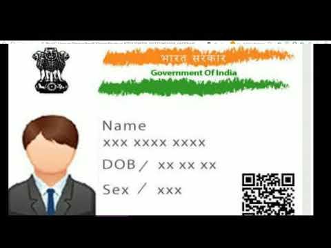 Online Aadhaar Card Download || How to Download & Print e-Aadhaar Card