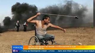 В Секторе Газа готовится масштабная акция протеста