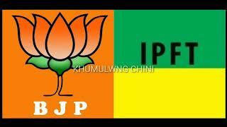 BJP kok borok MP3