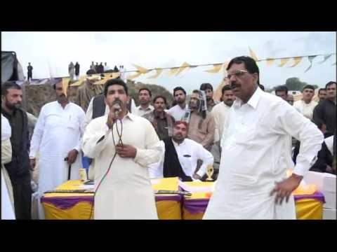 Bini - Raja Waseem Sumandar vs Zamir Butt  - Dina Mela