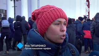 Дорогие маршрутки: в Одессе прошел пикет против подорожания проезда