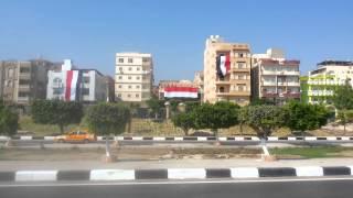 Ismailia,