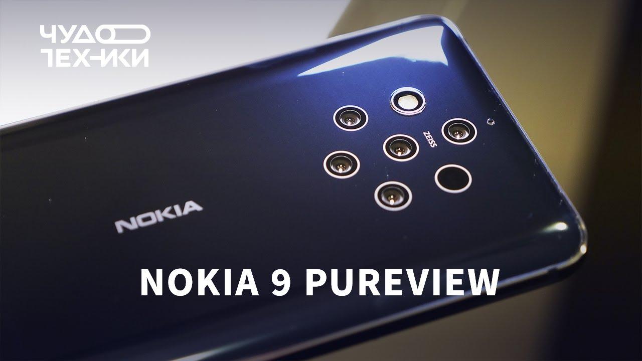 Nokia 9 Pureview ПЯТЬ камер обзор смартфона