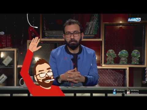 Episode 01- Akher Al Liel- Al 3elaqat | الحلقة الاولى- اخر الليل -العلاقات