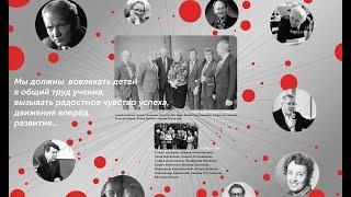 Педагогике сотрудничества 30 лет