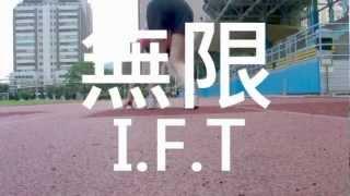 Publication Date: 2012-09-04 | Video Title: 2012-2013KCM候選內閣I.F.T無限宣傳片