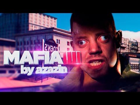 видео: Обзор mafia iii / Мафия 3 | azazin kreet