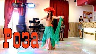 Восточные танцы видео | Роза | Show-bellydance(Восточные танцы видео | Роза | Show-bellydance -------------------------------------------------------------------------------------------------------- Хореограф..., 2015-10-05T17:05:35.000Z)