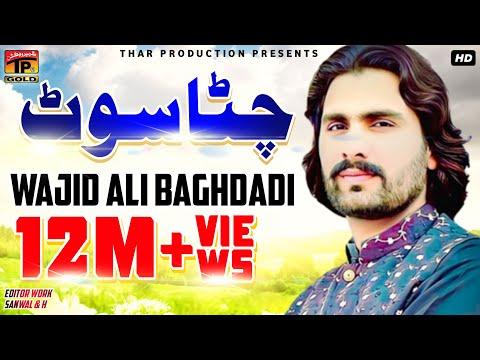 Chita Soot  Wajid Ali Baghdadi  Latest Song 2017  Latest Punjabi And Saraiki