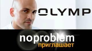 видео Мужские рубашки OLYMP | OLYMP, Olymp Luxor, Olymp LevelFive, Olymp Tendenz, Olymp Novum, Olymp Polo |
