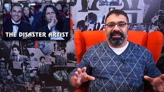 مراجعة فيلم The Disaster Artist بالعربي | فيلم جامد