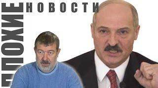 ПЛОХИЕ НОВОСТИ: Сальвини хочет Путина. Боевые дельфины Шойгу. Макдоналдс поднял цены. Лукашенко...