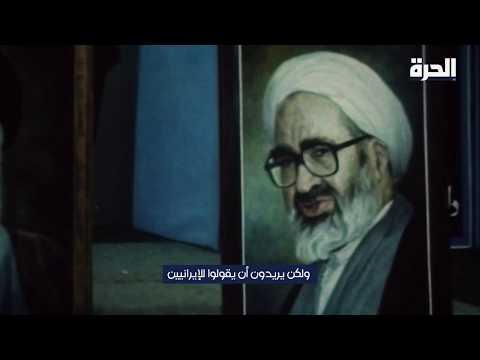 فنون التعذيب.. كيف تجبر إيران سجناءها على الاعتراف بالجاسوسية  - نشر قبل 10 ساعة