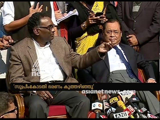Justice Chelameswar & 4 Other SC Judges Pressmeet