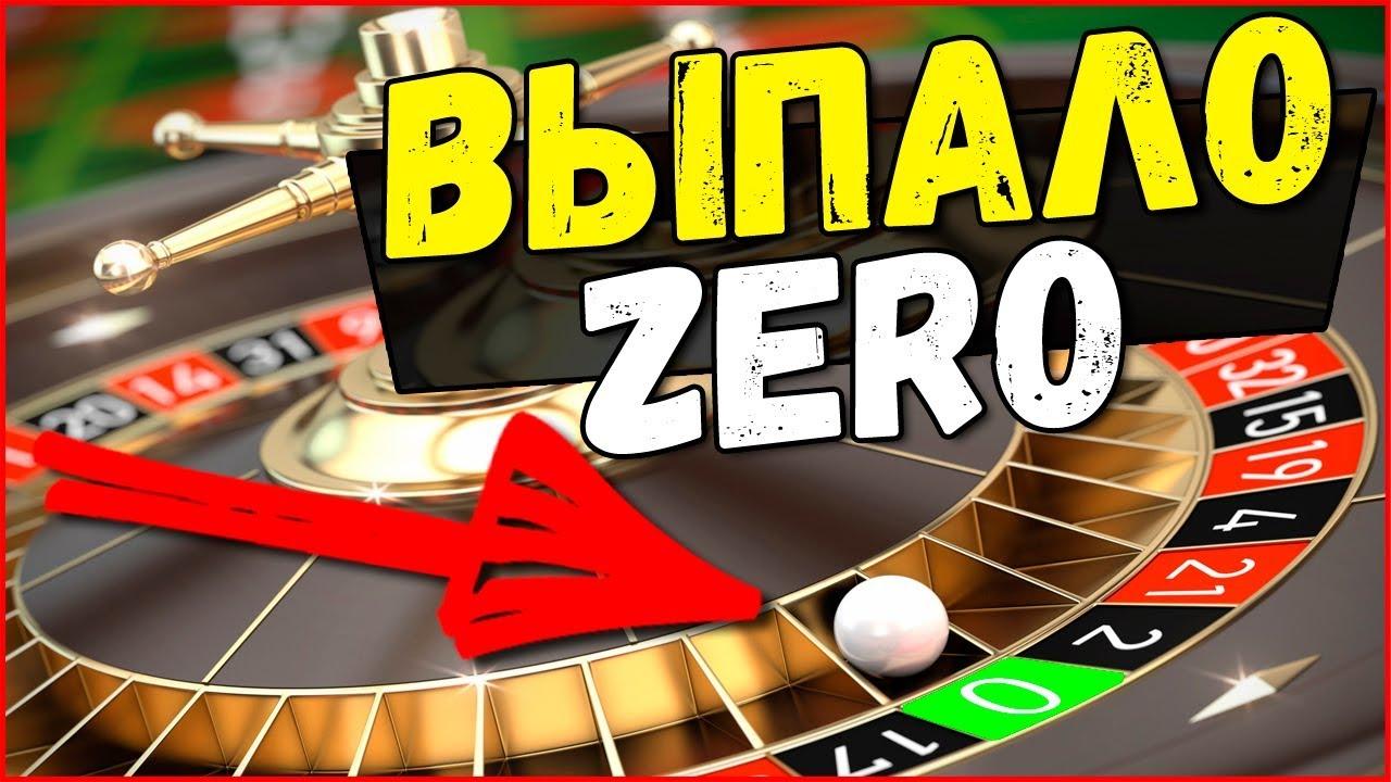 Все о казино в самп все списки бездепозитных казино