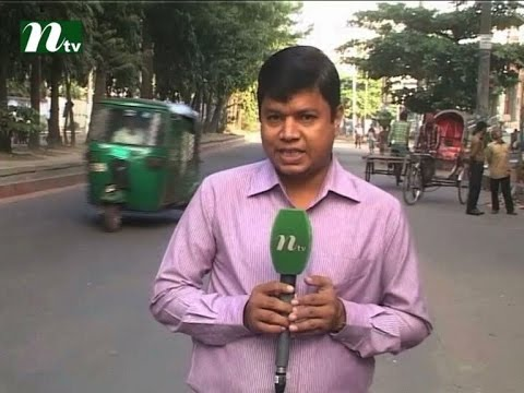 Hartal situation at chittagong | News & Current Affairs