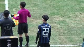 콩푸엉(công phượng) 교체 출천 모습 _ 인천유나이티드 2 vs 1 경남FC (K리그1, 2라운드_20190309)