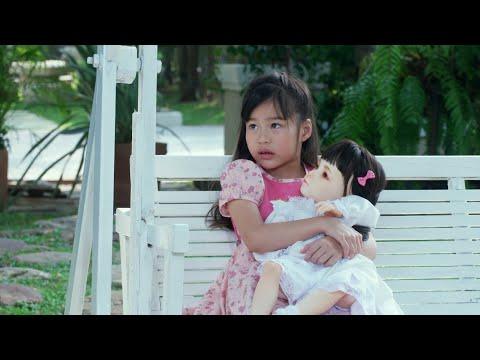 ตุ๊กตา [Official Teaser] Ver.3